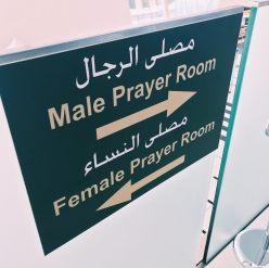 The prayer rooms in the conference center.